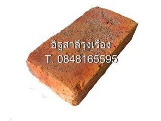 อิฐมอญโบราณ 15*30*5 cm
