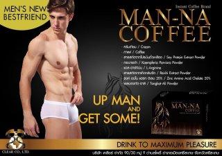 MAN-NA Coffee