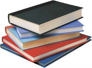 หนังสือสอบพนักงานราชการ