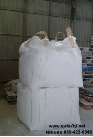 ถุงจัมโบ้ ถุงบิ๊กแบ็ค ปากกรวย ก้นเรียบ CCI 02-1