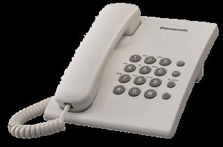โทรศัพท์ Panasonic KX TS500MXW