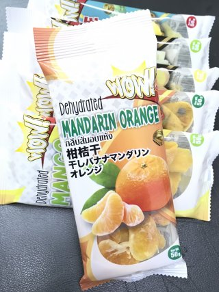 Dehydrated Mandarin Orange Segment