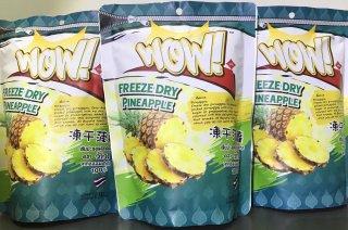 Freeze Dry Pineapple