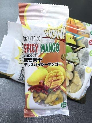 Dehydrated Spicy Mango
