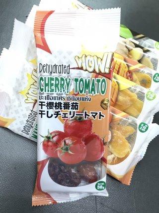 Dehydrated Cherry Tomato