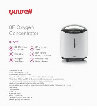 8F 5AW Oxygen Concentrator
