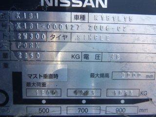 รถโฟล์คลิฟท์ NISSAN K1B1L15 000127