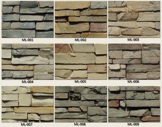 หินเทียมรุ่น Mountain Ledgestone