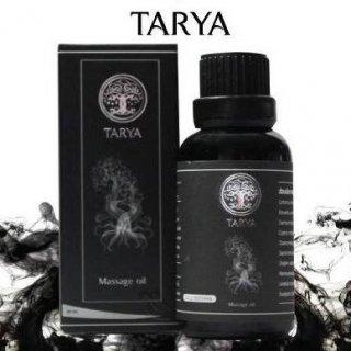 น้ำมันนวดลดอาการปวด TARYA