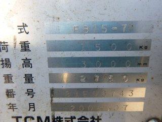 รถโฟล์คลิฟท์ TCM FB15 7 81E06743