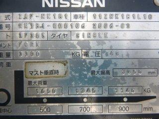 รถโฟล์คลิฟท์ NISSAN NK1B1L18 000106