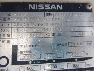 รถโฟล์คลิฟท์ NISSAN P1B2R20 000907