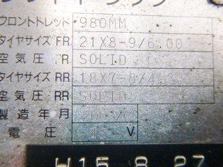 รถโฟล์คลิฟท์ TOYOTA 7FB25 19022
