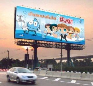 รับออกแบบป้ายโฆษณา