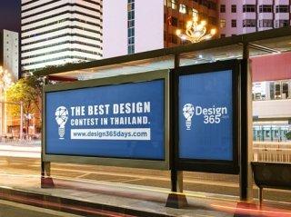 รับผลิตป้ายโฆษณาสั่งทำ OEM