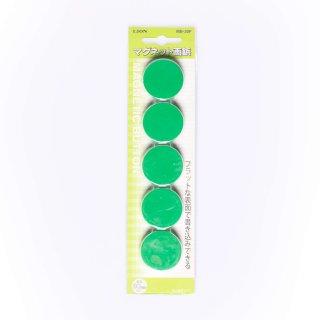 เม็ดแม่เหล็ก LION MB 30F สีเขียว 30 มม
