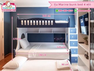 เตียง 2 ชั้น รุ่น Marine bunk bed