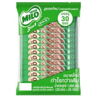 ไมโล แอคทีฟโก เครื่องดื่มรสช็อกโกแลตมอลต์ 3in1