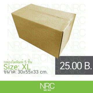 กล่องลูกฟูก 5 ชั้น ไม่พิมพ์ เบอร์ XL