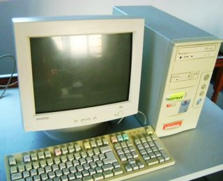 รับซื้อคอมพิวเตอร์เก่า