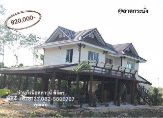 บ้านกึ่งน็อคดาวน์ทรงมะนิลา พื้นที่ 133 ตารางเมตร