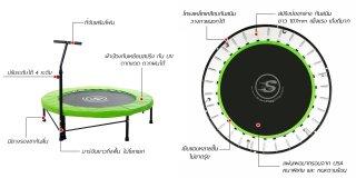 SmartPlayOnly แทรมโพลีน 55 นิ้ว สีเขียว