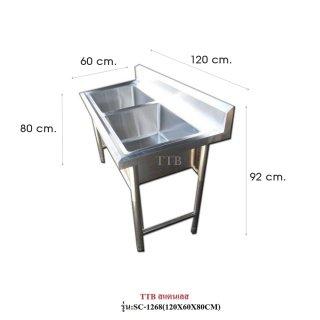 ซิงค์ล้างจานสเเตนเลส แบบ 2 หลุม รุ่น SC-1268