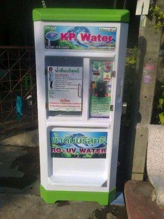 ตู้น้ำดื่มหยอดเหรียญราคาถูก ปทุมธานี