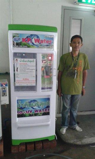 ตู้น้ำดื่มหยอดเหรียญราคาถูก จ ปราจีนบุรี