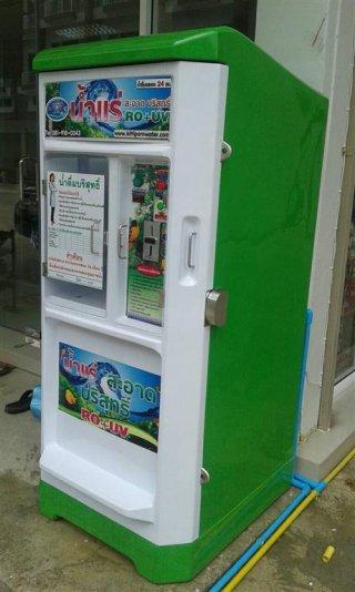 ตู้น้ำดื่มหยอดเหรียญราคาถูก จ จันทบุรี