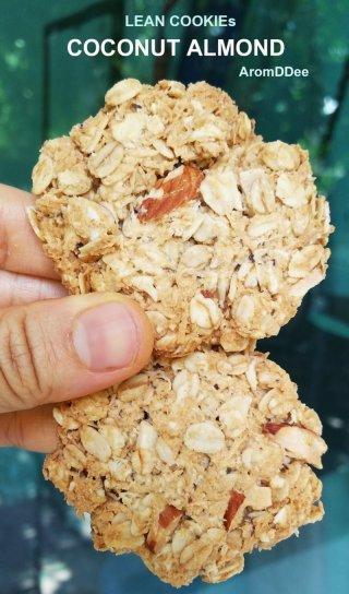 [Lean Cookies ] COCONUT & ALMOND (Vegan)