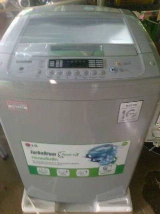 เครื่องซักผ้าLGหยอดเหรียญราคาถูก จ อุดรธานี จ เลย
