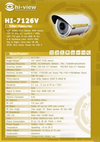 กล้องวงจรปิดภายนอก hi view รุ่น HI-7126V