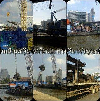 บริการทุบรื้อถอนอาคาร นนทบุรี