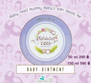 Mildabell ORGANNIC COCONUT BABY OINTMENT 150ml