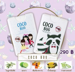 Mildabell Organic coconut anti bug spray