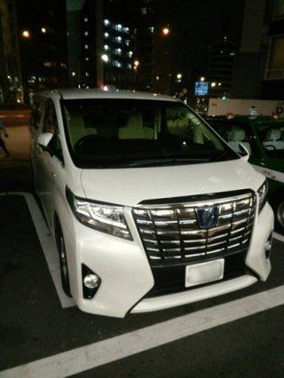 รถเช่าในโอซาก้า