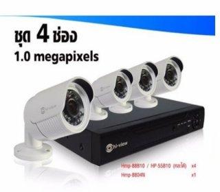 กล้องวงจรปิด AHD Camera รุ่น NVR HMP-8804N