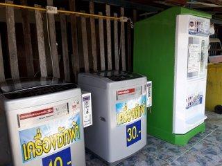 เครื่องซักผ้าหยอดเหรียญราคาถูก 10 kg จ ตราด
