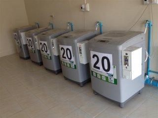 เครื่องซักผ้าหยอดเหรียญราคาถูก 9 kg จ อำนาจเจริญ