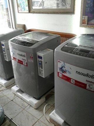 เครื่องซักผ้าหยอดเหรียญราคาถูก 9 kg จ ชัยนาท