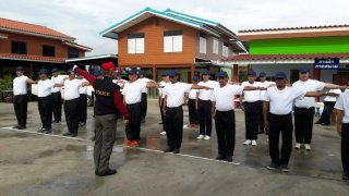 Security Training BKK Thailand