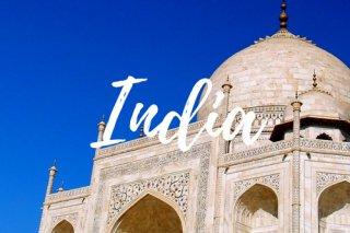 ทัวร์อินเดีย