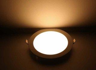 โคมไฟ LED Track Light รุ่น SL-PL1219