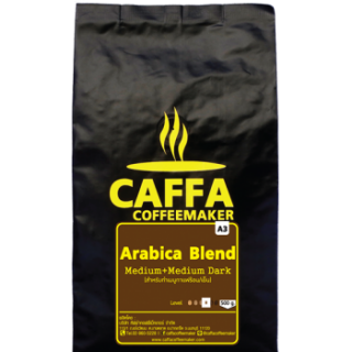 Arabica Blend (Medium Medium Dark)