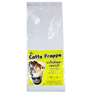 Frappe Powder