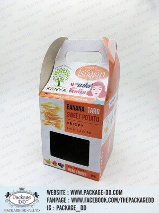 รับผลิตกล่องขนม