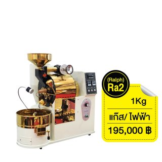 Coffee Roaster Ralph RA2