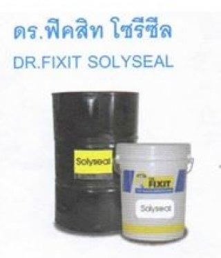 DR.FIXIT SOLYSEAL วัสดุป้องกันการรั่วซึม