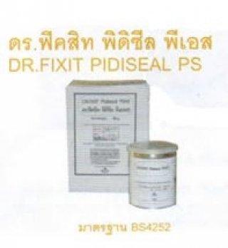 DR.FIXIT PIDISEAL PS ดร.ฟิคสิท พิดิซีล พีเอส